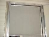 Rick's screen door