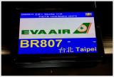 '08 06 14 ~ '08 06 16 Outing Macau JuHai