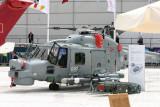 Lynx Mk8