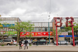 From Chinatown to Markham