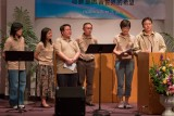 2009 Mission Conference