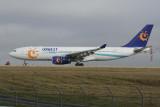 Orbest Airbus A330-200 CS-TRA