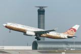 Gulf Air Airbus A330-200 A4O-KF