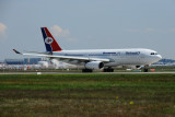 Yemenia Airbus A330-200 7O-ADT