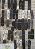 old city remote controls.JPG