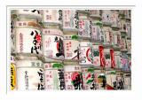 Sake - Meiji Shrine