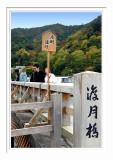 Togetsukyo - Arashiyama 1