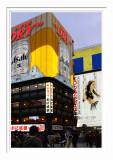 Dotonbori - Osaka 2