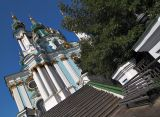 Andreevskaya church