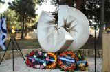Brigade 600. -  Memorial Day -  October 2007
