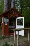 Shrine At 5 Pines