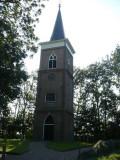 Tjalhuizum, voorm NH kerk toren [004], 2008.jpg