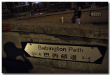 babington path & honiton road...