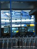 airport reflections