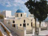 dome near firastefani