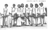 ëúåú áéú ñôø ìéìéãé äùðéí     +  1943-1947