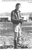 Moshe Barak Hanoar Haoved
