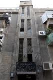 Damascus sept 2009 2735.jpg