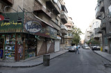 Damascus sept 2009 2736.jpg