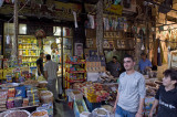 Damascus sept 2009 2742.jpg