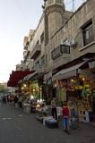 Damascus sept 2009 2744.jpg