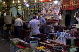 Damascus sept 2009 2753.jpg