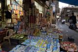 Damascus sept 2009 2762.jpg