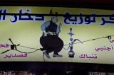 Damascus sept 2009 2764.jpg