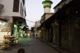 Damascus sept 2009 2770.jpg