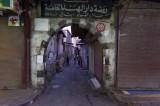 Damascus sept 2009 2771.jpg