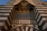Damascus sept 2009 2779.jpg