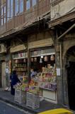 Damascus sept 2009 2867.jpg