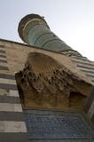 Damascus sept 2009 2872.jpg