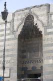 Damascus sept 2009 2879.jpg