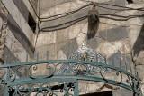 Damascus sept 2009 2891.jpg