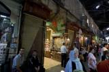 Damascus sept 2009 5193.jpg