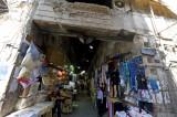 Damascus sept 2009 5216.jpg