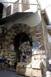 Damascus sept 2009 5265.jpg