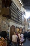 Damascus sept 2009 5370.jpg