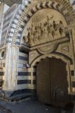 Damascus sept 2009 5374.jpg