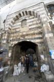Damascus sept 2009 5387.jpg