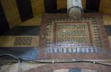 Damascus sept 2009 5434.jpg