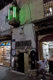 Damascus sept 2009 5438.jpg