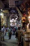 Damascus sept 2009 5440.jpg
