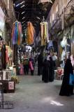 Damascus sept 2009 5441.jpg