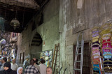 Damascus sept 2009 5442.jpg