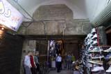 Damascus sept 2009 2895.jpg