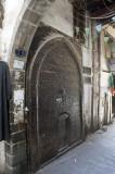Damascus sept 2009 2897.jpg