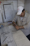 Damascus sept 2009 2907.jpg