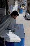 Damascus sept 2009 2909.jpg
